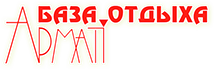 База отдыха в Кирилловке - Армати